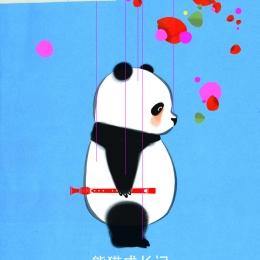 À quoi rêvent les pandas?